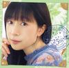 HEKIRU SHIINA STARTING LEGEND 25th Anniversary CD