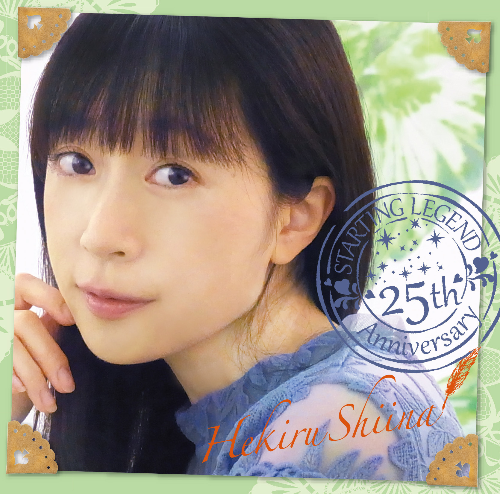 47_single